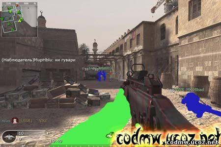 Патч 1.0 для cod4